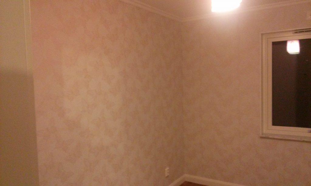 Lillans rum